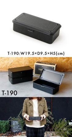 【楽天市場】STEEL TOOL BOX【T-190】 / スチールツールボックス &NUT アンドナット 工具箱 ツール 工具 薬箱 工具入れ BOX 日本製 【あす楽対応_東海】:interior shop Nia (ニア)