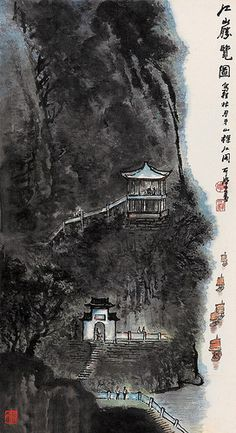 李可染-江山胜览图 by China Online Museum - Chinese Art Galleries, via Flickr