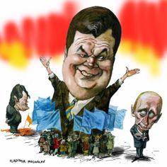 Шаржи Карикатуры