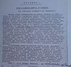 Jurnal A: Începuturile activitatii antroposofice în Basarabia, Moldova și Romania