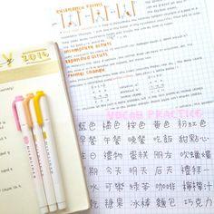 07.14.16: I'm fluent in Mandarin but my handwriting is questionable.. -- #study #studyblr #studyspo #studying #handwriting #studyhard #studymaterials #studymotivation #studyinspiration #studytime #studygram #stationery #bulletjournal #journaling