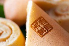 地域を繋ぐ沖縄菓子の店「都屋笑菓」 - 沖縄CLIP