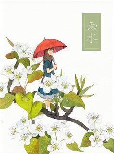 (via 林田 的插画 雨水时节 | ☂ Umbrellas ☂ | Pinterest)