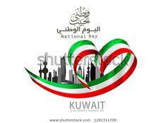 Nombre del Estado de Kuwait en árabe con la bandera kuwaití, antecedentes del Día Nacional de Kuwait - Images vectorielles. Kuwait National Day, Framed Wallpaper, Independence Day, Royalty Free Stock Photos, Flag, Sally, Celebration, Asia, Printing