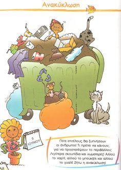 Winnie The Pooh, Disney Characters, Fictional Characters, Recycling, Classroom, Comics, School, Tips, Class Room