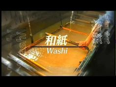 ▶ Washi -Japanese paper- - YouTube