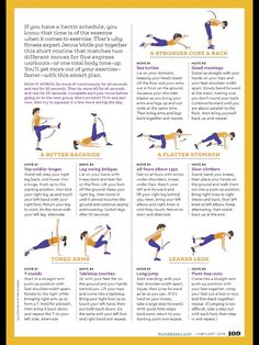 Total Body Toning, Mini Workouts, Fast Good, Back Exercises, Tone It Up, Stand Tall, Workout Shorts, Lunges, Routine