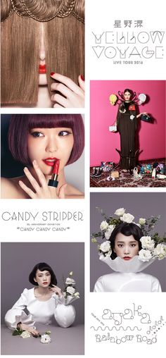 YUNI YOSHIDA Design Girl, Ad Design, Print Design, Logo Design, Photo Book, Photo Art, Mode Pop, Modern Web Design, Creative Advertising