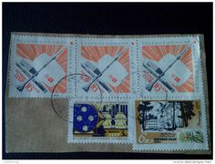 RARE 3/6/3*16 Copeck TV TOWER MOSCOW FABRIC RECOMMENDET PACKAGE-LETTRE STAMP ON PAPER COVER USED SEAL - 1923-1991 USSR