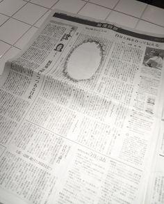 Blank(for Asahi Shimbun)