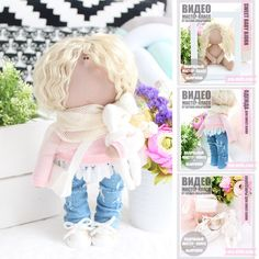 "Video tutorials textile dolls ""Sweet baby BJORN"""