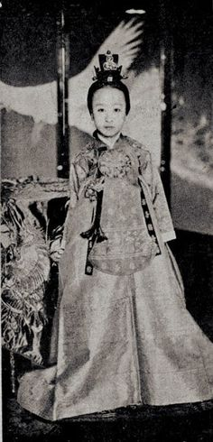 Princess Deokhye (1912-1989) Korea