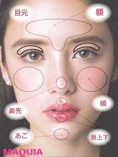 New Fresh Bridal Makeup Natural Ideas Asian Eye Makeup, Face Makeup, Where To Apply Highlighter, Self Tanning Spray, Japanese Makeup, Beauty Book, Girls Makeup, How To Make Hair, Beauty Make Up