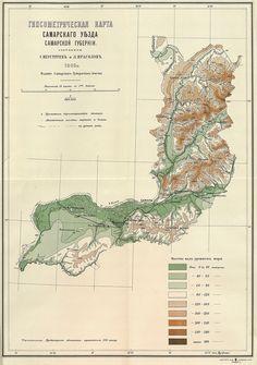 Карты Российской империи и СССР - Гипсометрические и почвенные карты уездов Самарской губернии