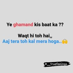 Crazy Girl Quotes, Real Life Quotes, Reality Quotes, Mood Quotes, Desi Quotes, Urdu Quotes, Cute Funny Quotes, Fun Quotes, Motivational Quotes