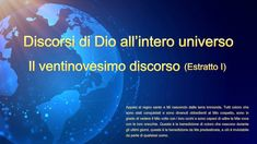 Discorsi di Dio all'intero universo: Il ventinovesimo discorso (Estratto I) Canti, The Twenties, Film, Videos, Opera, Movie Posters, Movies, Christians, Universe