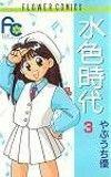 Shoujo, Smurfs, Anime, Fictional Characters, Art, Art Background, Kunst, Cartoon Movies, Anime Music