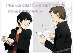 Tags: Anime, Durarara!!, Orihara Izaya, Kadota Kyouhei, Yun (Neo)
