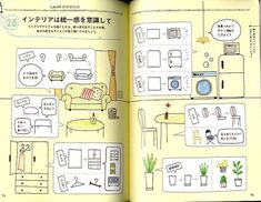 Petit Cute Ballpoint Pen Illustration Book Japanese Book | eBay