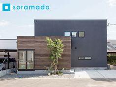 Modern House Facades, Shizuoka, Facade House, House Design, Architecture, Outdoor Decor, Home Decor, Shelf, Interior