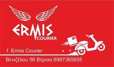 Κάρμα News: Ermis Courier