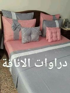 Room Ideas Bedroom, Bedroom Decor, Chair Covers, Pillow Covers, Cushions On Sofa, Bed Pillows, Grey Bedroom Colors, Bed Cover Design, Designer Bed Sheets