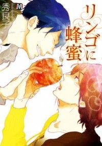 Ringo ni hachimitsu Maeno Tomoaki x Hino Satoshi Online Anime, Slice Of Life, Chapter 3, End Of The World, Manga Anime, Drama, Sketches, Drawings, Honey