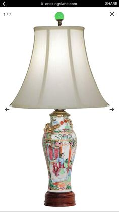 Chinese Lamps, Rose Vase, Porcelain, Living Room, Antiques, Vintage, Home Decor, Antiquities, Porcelain Ceramics