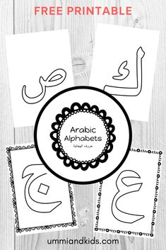 Free printable Arabic alphabet coloring pages template. Here are some creative ways to use them to make learning fun for your kids! Islamic Alphabet, Arabic Alphabet Letters, Arabic Alphabet For Kids, Letters For Kids, Alphabet Templates, Alphabet Worksheets, Alphabet Activities, Learning Arabic, Kids Learning