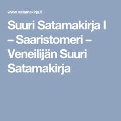 Suuri Satamakirja I – Saaristomeri – Veneilijän Suuri Satamakirja