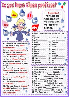 Do you know these prefixes?