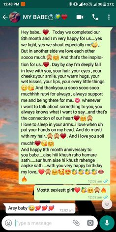 Cute Messages For Him, Cute Messages For Boyfriend, Love Letter For Boyfriend, Cute Texts For Him, Happy Birthday Best Friend Quotes, Boyfriend Birthday Quotes, Birthday Wishes For Friend, Birthday Quotes For Best Friend, Love Picture Quotes