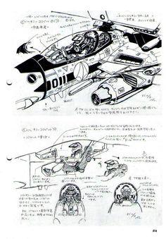 VF-1 cockpit lineart