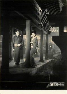 """The Romance of Yushima"" (湯島の白梅:The White Plum of Yushima) Hujiko Yamamoto & Kouji Tsuruta 1955 White Plum, Yamamoto, Samurai, Cinema, Romance, Japanese, Movies, Fictional Characters, Romance Film"