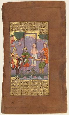 """""""Rescue of Bizhan by Piran"""", Folio from a Shahnama (Book of Kings) of Firdausi, 1610, Deccan, Bijapur"""