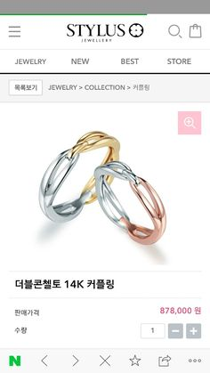 Pin by Heejin Joanne Park on wedding band Pinterest Diamond and Ring