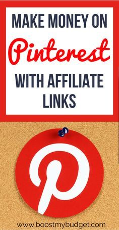 I love my side hustle! That's right... I get paid to pin on Pinterest! This is seriously the best way to make money online without a blog... That's right, no blogging required :) You can earn money by pinning affiliate links directly to Pinterest. Click through for my step-by-step guide!