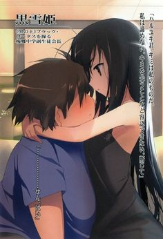 Haru and Kuroyukihime - Accel World Anime Couples, Cute Couples, Japanese Video Games, Accel World, Video Game Anime, Anime Base, Anime Films, Light Novel, Manga Games