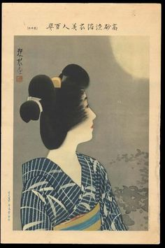 Not dated - Itō Shinsui - 16 - From the serie 100 figures of beauties wearing Takasago kimonos