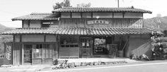 小豆島を伝えるカフェ。棚田デリカフェ 「こまめ食堂」