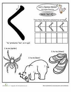 Learn the basics of the Japanese language with this series of coloring pages--one for each letter of the hiragana alphabet. Hiragana Alphabet, Hiragana Chart, Alphabet Worksheets, Japanese Phrases, Japanese Words, Japanese Language Learning, Learning Japanese, Hiragana Practice, Study Japanese