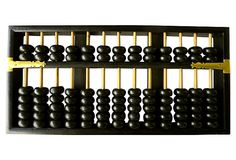 "Vintage Black Wood  Chinese Abacus with Brass Details.  Cinese Maker's Mark.  13""Lx6.4""H   $125"