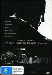 RENAISSANCE (PAL/REGION 4) MOVIE