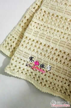 Crochet Stitches Patterns, Crochet Designs, Knitting Patterns, Crochet Woman, Crochet Lace, Crochet Diagram, Crochet Cardigan, Crochet Clothes, Baby Knitting
