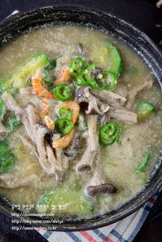 Asian Recipes, Ethnic Recipes, Home Baking, Just Cooking, Daily Meals, Korean Food, Food Plating, Soups And Stews, Street Food