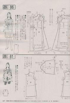giftjap.info - Интернет-магазин   Japanese book and magazine handicrafts - LADY BOUTIQUE 2014-5