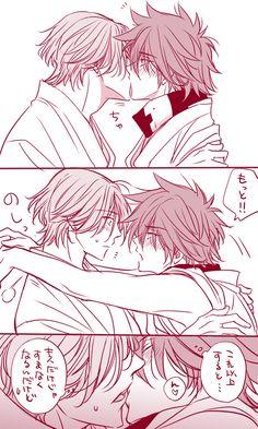 Comic Anime, Anime Manga, Anime Art, Anime Wolf, Manga Art, Anime Couples Drawings, Cute Anime Couples, Me Me Me Anime, Anime Guys
