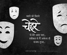 Sabhi ne lagya h . Marathi Love Quotes, Hindi Quotes Images, Hindi Words, Indian Quotes, Motivational Quotes In Hindi, New Quotes, Life Quotes, Shyari Hindi, Qoutes