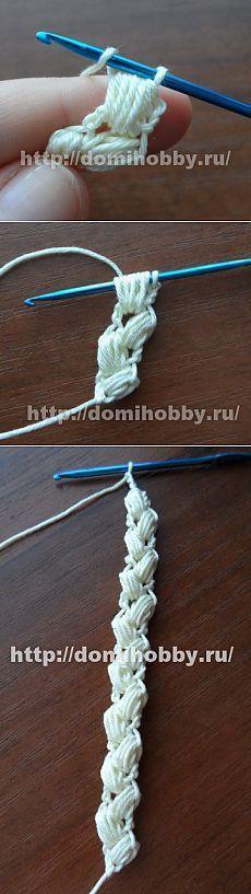 """Вязание крючком шнура """"колосок"""":"""