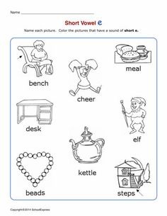 SchoolExpress.com - 19000+ FREE worksheets create your own worksheets games.
